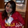 نيسرين من حلب أرقام بنات للزواج