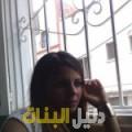 نعمة من حلب أرقام بنات للزواج