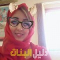 فطومة من محافظة طوباس أرقام بنات للزواج