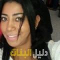 سيرين من دمشق أرقام بنات للزواج