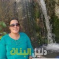 صوفي من حلب أرقام بنات للزواج