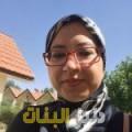 سامية من محافظة طوباس دليل أرقام البنات و النساء المطلقات
