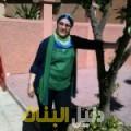 يسرى من حلب أرقام بنات للزواج