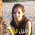 يارة من محافظة طوباس أرقام بنات للزواج