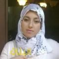 حبيبة من محافظة سلفيت أرقام بنات للزواج