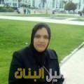 ريهام من الرويبة أرقام بنات للزواج