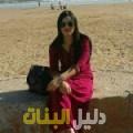سندس من القاهرة دليل أرقام البنات و النساء المطلقات