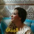 دلال من القاهرة أرقام بنات للزواج