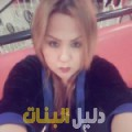 زهرة من أبو ظبي أرقام بنات للزواج