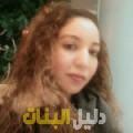 سماح من بنغازي أرقام بنات للزواج