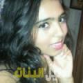 إبتسام من دمشق أرقام بنات للزواج