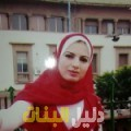 وسيلة من محافظة طوباس أرقام بنات للزواج