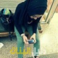 جميلة من القاهرة أرقام بنات للزواج