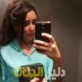 إسلام من المنقف دليل أرقام البنات و النساء المطلقات