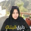 سونة من بنغازي أرقام بنات للزواج