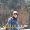 انسة من القاهرة دليل أرقام البنات و النساء المطلقات