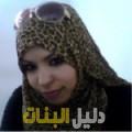 سمورة من بنغازي أرقام بنات للزواج