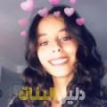 كاميلية من بيروت أرقام بنات للزواج