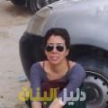 ناريمان من محافظة طوباس دليل أرقام البنات و النساء المطلقات