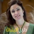 سكينة من حلب أرقام بنات للزواج