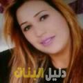 سوسن من القاهرة أرقام بنات للزواج