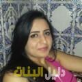 مجدة من بنغازي أرقام بنات للزواج
