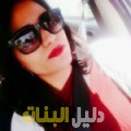 دينة من حلب دليل أرقام البنات و النساء المطلقات