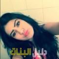 آية من دمشق أرقام بنات للزواج