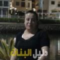 عبلة من الدار البيضاء أرقام بنات للزواج