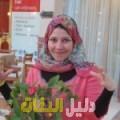 نرجس من أبو ظبي أرقام بنات للزواج