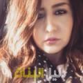 وسيمة من قرية عالي دليل أرقام البنات و النساء المطلقات