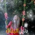 إبتسام من محافظة طوباس أرقام بنات للزواج