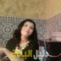 لميس من بنغازي أرقام بنات للزواج