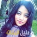 رباب من أبو ظبي دليل أرقام البنات و النساء المطلقات