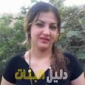 جهينة من حلب أرقام بنات للزواج