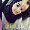 وداد من بنغازي أرقام بنات للزواج