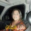 هبة من القاهرة أرقام بنات للزواج