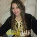 نورهان من حلب أرقام بنات للزواج