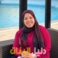 نظيرة من محافظة طوباس أرقام بنات للزواج