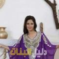 سهيلة من الدار البيضاء أرقام بنات للزواج