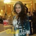 فاطمة الزهراء من محافظة سلفيت أرقام بنات للزواج
