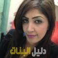 كاميلية من أبو ظبي دليل أرقام البنات و النساء المطلقات