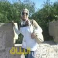جنان من محافظة طوباس أرقام بنات للزواج