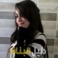 مروى من أبو ظبي دليل أرقام البنات و النساء المطلقات