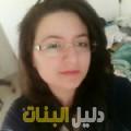 ميار من ولاد تارس أرقام بنات للزواج