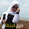 شامة من بنغازي أرقام بنات للزواج