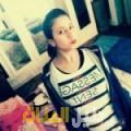منار من محافظة سلفيت أرقام بنات للزواج