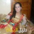 سناء من حلب أرقام بنات للزواج