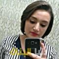نيرمين من ولاد تارس أرقام بنات للزواج