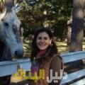 هيام من دمشق أرقام بنات للزواج